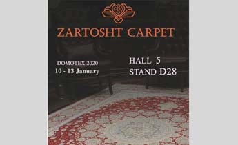 حضور شرکت شاهکار صفویه در نمایشگاه دموتکس هانوفر ۲۰۲۰